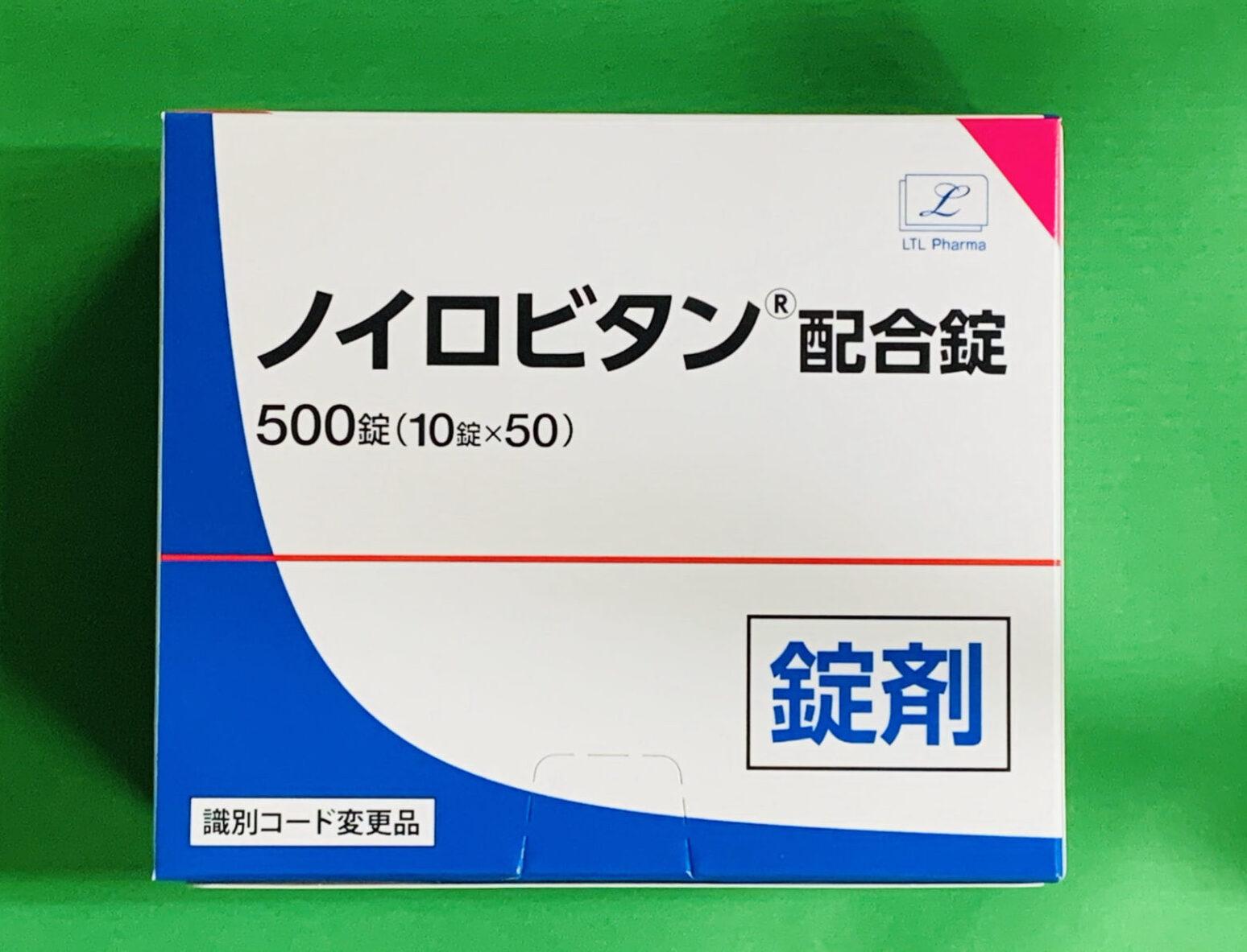 ノイロビタン配合錠