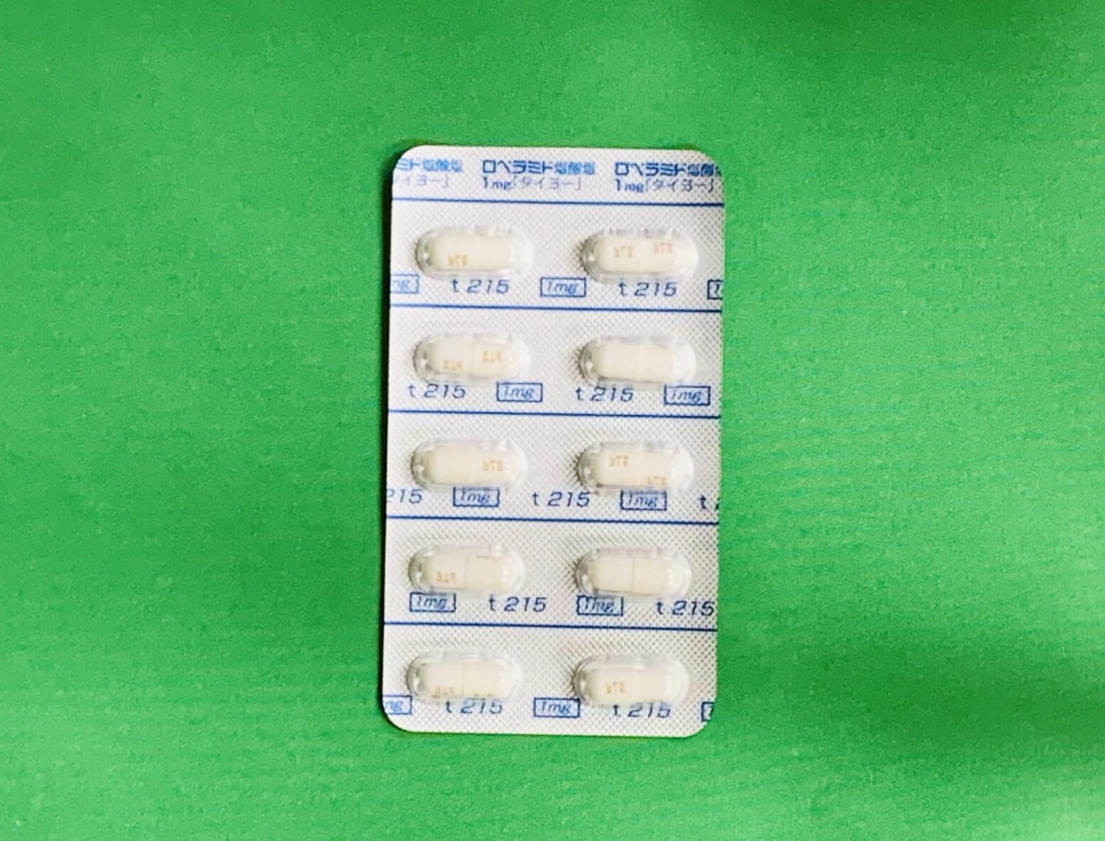 ロペラミド塩酸塩1mg「タイヨー」