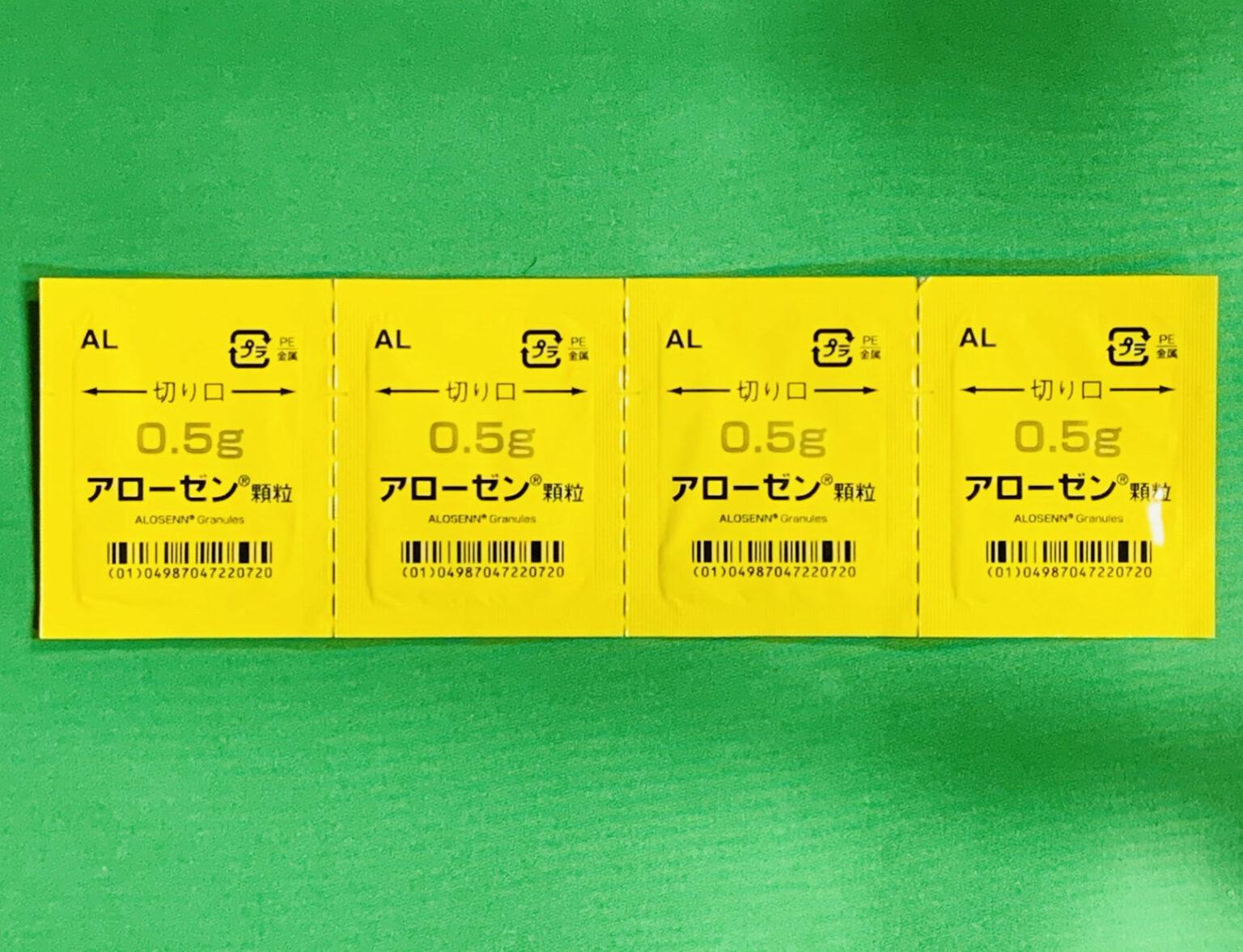 アローゼン顆粒0.5g
