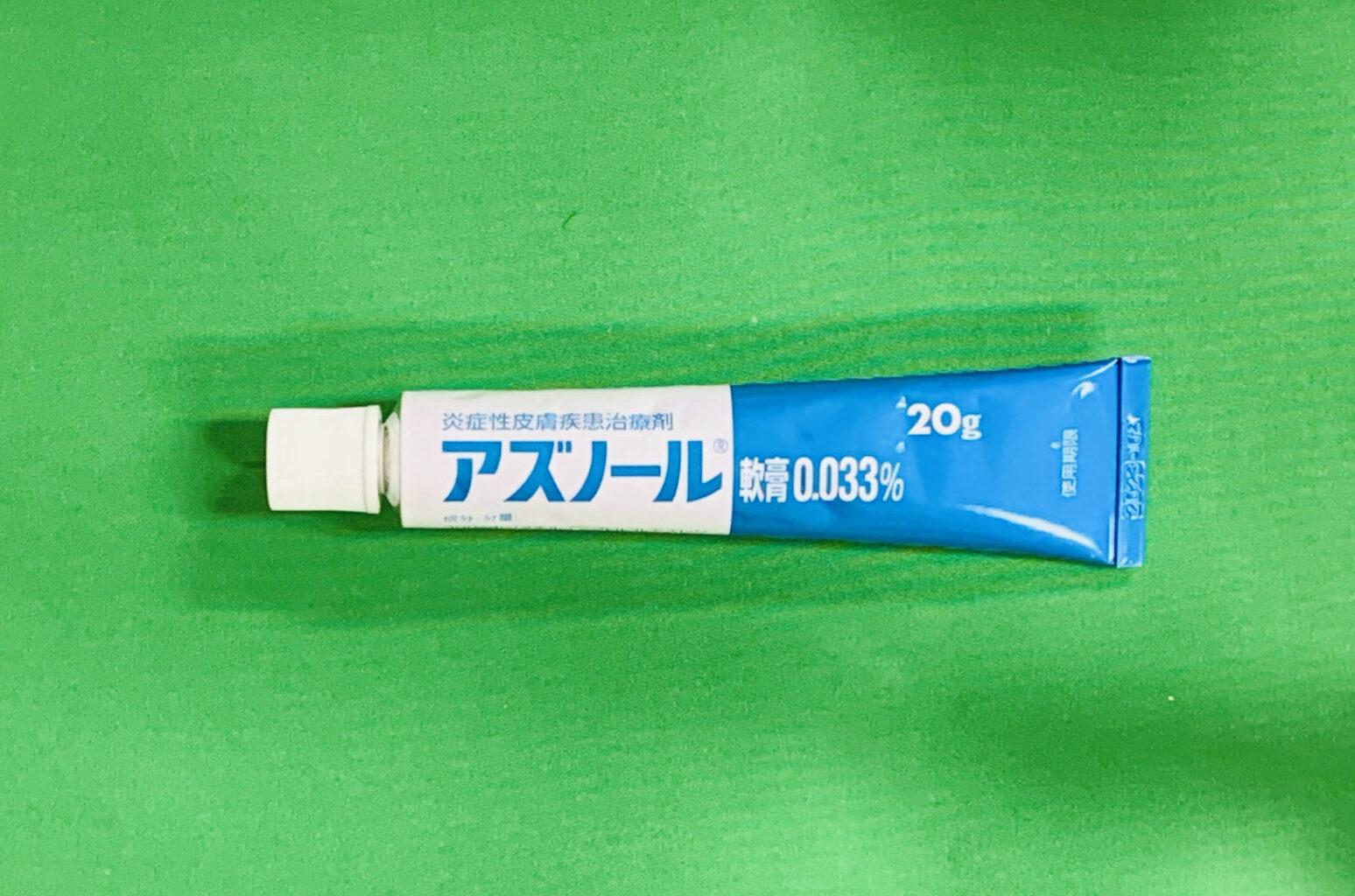 アズノール軟膏0.033%